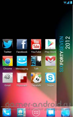 Jelly Bean HD Theme 5 в 1