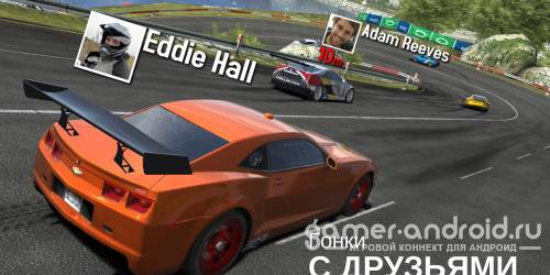 GT Racing 2: The Real Car Exp - ��������� ����� �� Android