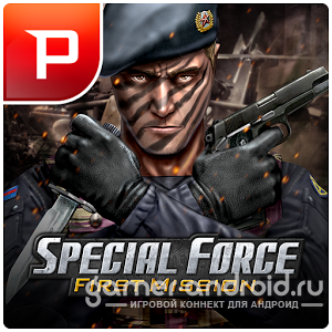 Special Force First Mission