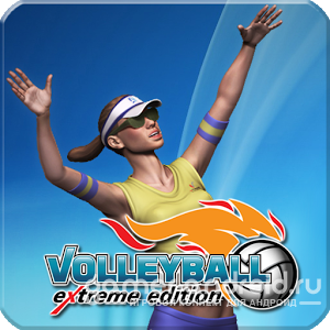 Volleyball Extreme Edition - ������� ��������