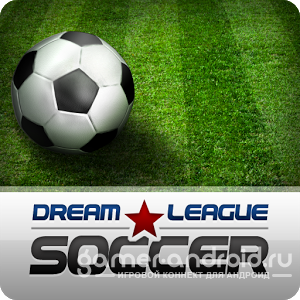 Dream League Soccer - ������