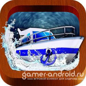 3D Boat Parking Ship simulator - парковка лодок