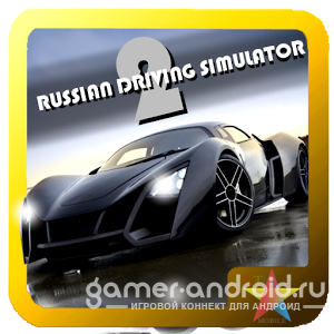 Russian Driving Simulator 2
