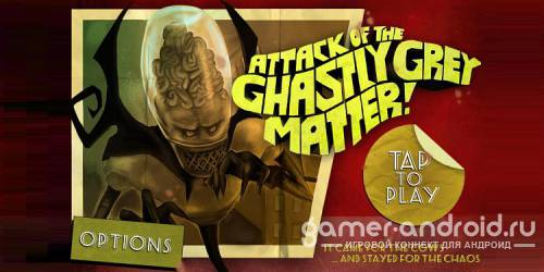 Attack of Ghastly Grey Matter