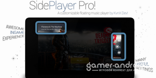 SidePlayer Pro - �������� ����� �����