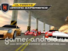Real Car Speed: Need for Racer