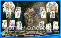 Emerland Solitaire - Хроники Эмерланда: Пасьянс