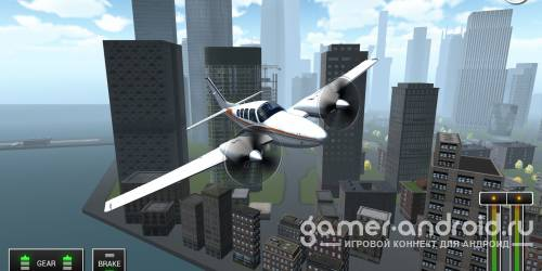 Flight Sim BeachCraft City