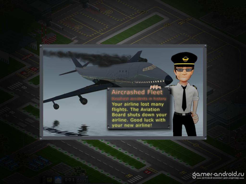 Скачать терминал для андроид форекс