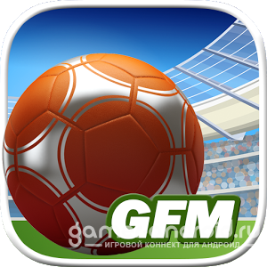 GOAL 2014 - Football Manager