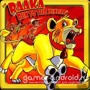 Raaka Run to the jungle