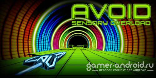 Avoid - Sensory Overload