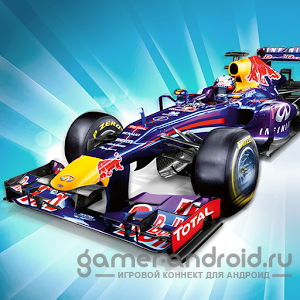 Red Bull Racers