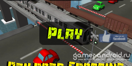 Railroad Crossing Pro