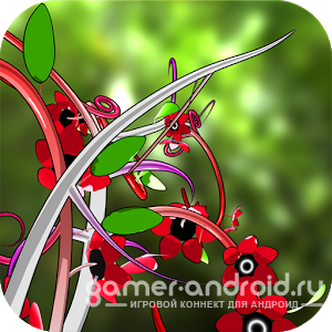 Jungle of Flowers 3D LWP