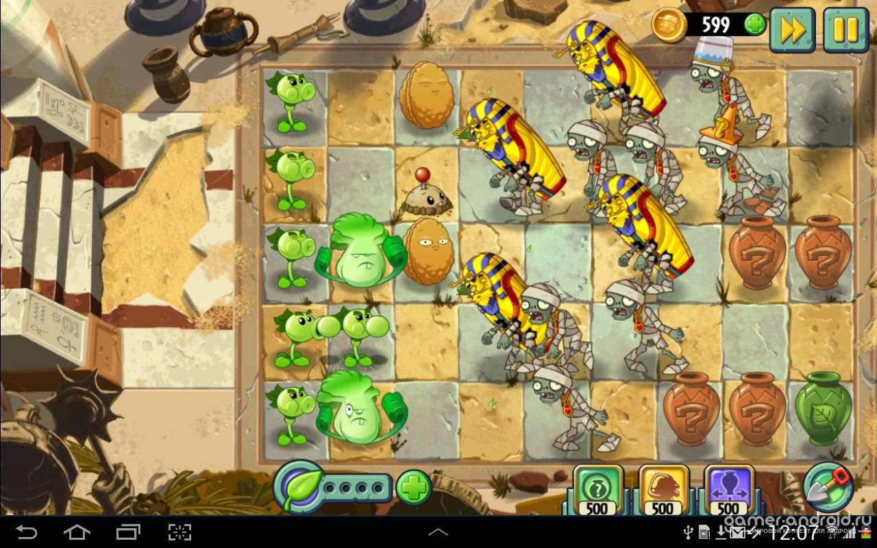 Plants vs zombies 2 растения против зомби 2