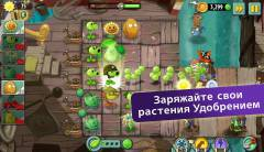 Plants vs. Zombies 2 - Растения против Зомби 2