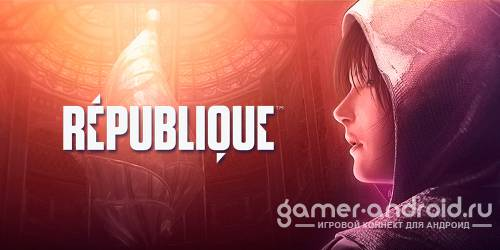 Republique - ����������