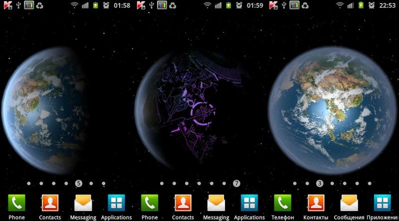 Живые обои для Андроид - скачать бесплатно живые обои на Android ... | 444x800