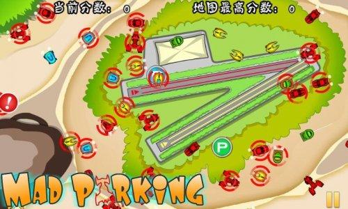 Mad Parking Full Version - Парковка машин