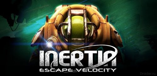 Inertia Escape Velocity - Космическая скорость