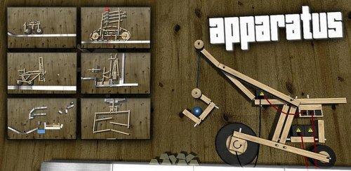 Apparatus - Конструктор