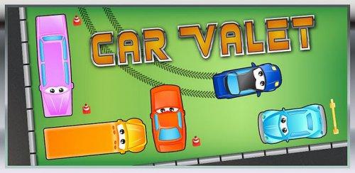 Car Valet - Головоломка
