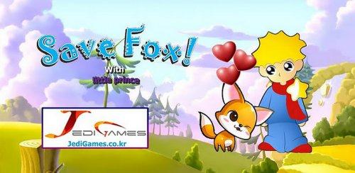SAVE FOX - Лисята