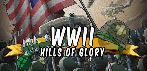 Hills of Glory: WWII - Оборона