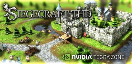 Siegecraft THD - Древний бой