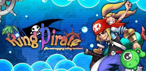 King Pirate - Пиратский Король