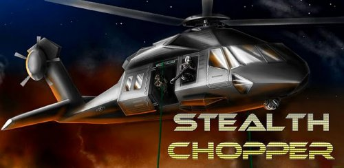 Stealth Chopper 3D - Боевой вертолёт