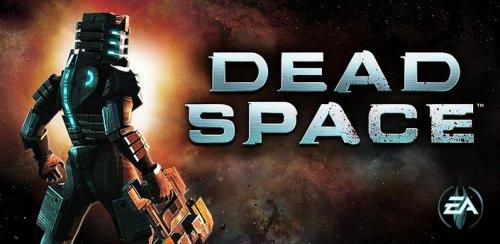 Dead Space - Мертвое Пространство