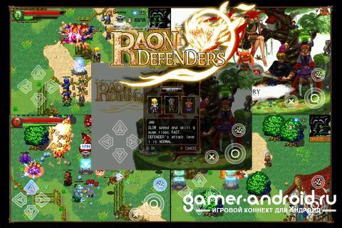 RaonDefenders - Необычная RPG