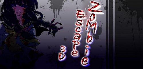 Zombie Escape: School Labyrinth - Побег из школы