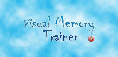 Visual Memory Trainer - Визуальный Тренер памяти