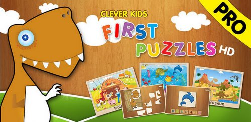 Kids First Puzzles HD Pro - Пазл