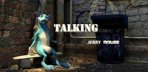 Talking Jerry Mouse - Говорящая мышь