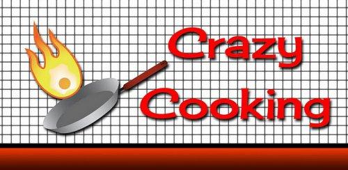 Crazy Cooking - Сумасшедший повар