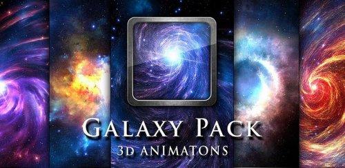 Galaxy Pack - Космические обои