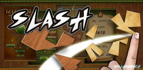 Slash HD - Слэш