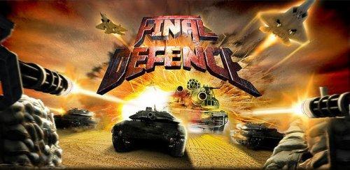 Final Defence - В стиле Второй Мировой Войны