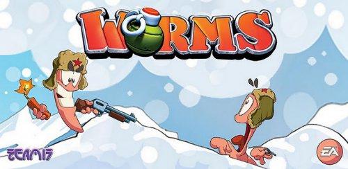Worms - Вормс