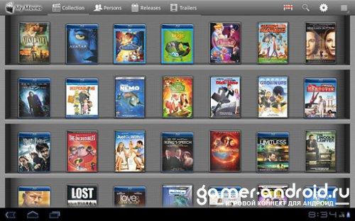 My Movies Pro - Коллекция фильмов
