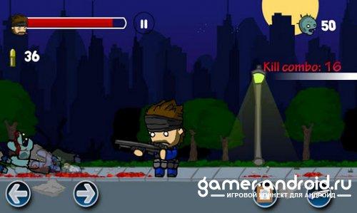 A Zombie survival - Выживания в городе с зомби