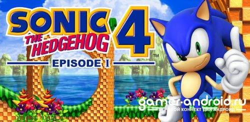 Sonic 4™ Episode I - Соник 4 Эпизод 1
