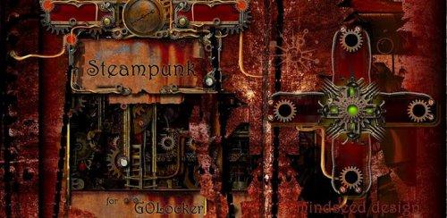 Steampunk - Механическая тема