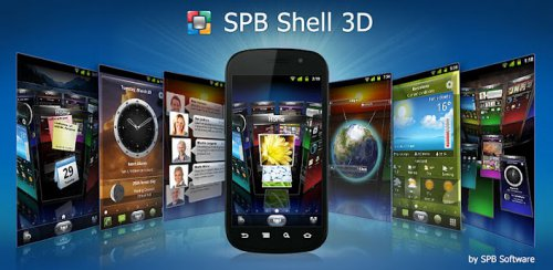 SPB Shell 3D - Трехмерный экран
