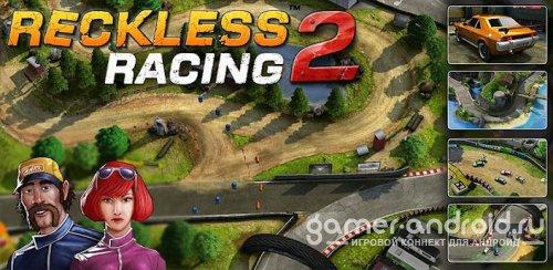 Reckless Racing 2 - Вторая часть гонок