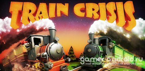 Train Crisis HD - Поезд